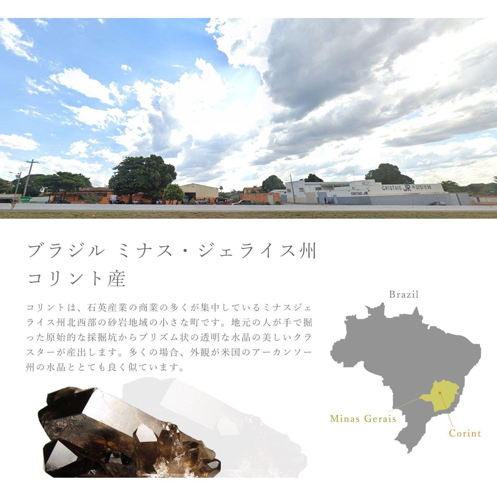 ブラジルコリント産黒水晶クラスター